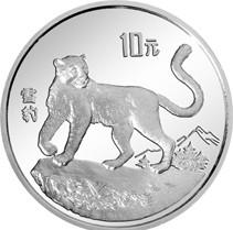 1989年珍稀野生动物(第二组)金银纪念币发行意义重大