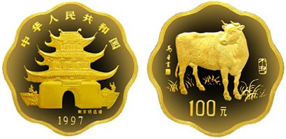 1997年生肖牛年1/2盎司梅花形金币能不能保值增值
