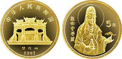 1997版1/20盎司观音金币发行有什么意义