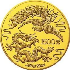 1990年龙凤呈祥20盎司纪念金币是中国造币工艺逐渐完善提高的历史