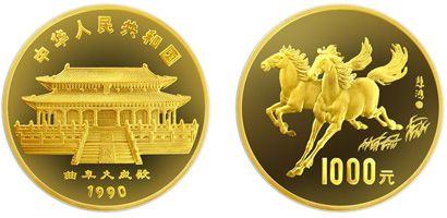 12盎司生肖马年12盎司1990年金币有什么收藏价值吗