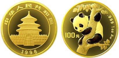 1996年版1盎司熊猫金币有什么收藏价值吗   值得收藏吗