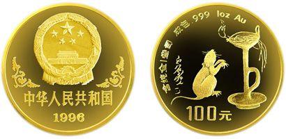 1996年生肖鼠年1盎司金币值得收藏吗   收藏价值分析