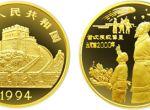 第三组中国古代科技发明慧星发现1/2盎司金币收藏价值分析