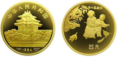 中国古代名画冬日婴戏图1/4盎司金币收藏价值怎么样   值得收藏吗