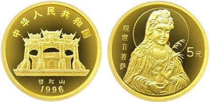 1996版玉瓶观音1/20盎司金币发行有什么意义吗