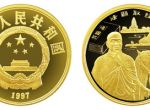 1997年中国丝绸之路第三组法显和尚1/3盎司金币市场行情好吗