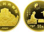 中国古代科技发明第二组太极1/2盎司金币收藏价值大吗