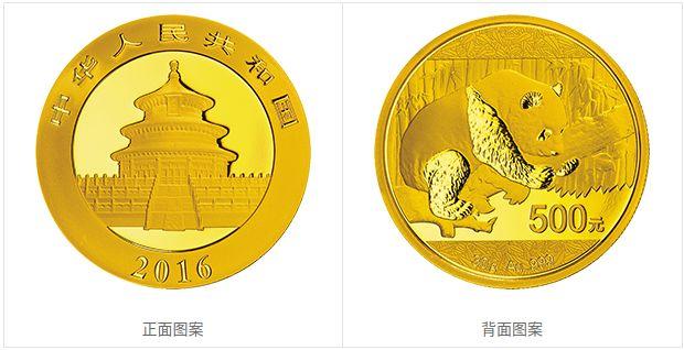 500元熊猫金币多少钱?2015版熊猫金银币介绍