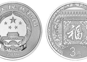 贺岁银币带动了金银币收藏市场的行情