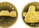 1997年北京故宫博物院铜狮1/10盎司金币值得收藏吗