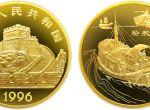 第五组中国古代科技发明 船舵1/2盎司金币适不适合入手  市场行情分析