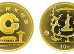 龙文化1/10盎司金币1998年版有没有收藏价值   收藏价值分析