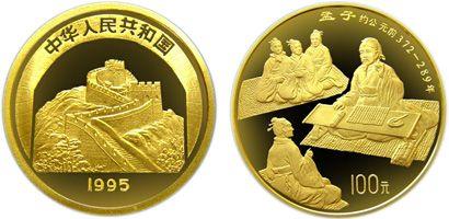 1盎司中国传统文化孟子金币适不适合入手收藏  收藏需要注意什么