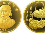 中国近代国画大师齐白石桃1公斤金币有没有收藏价值  收藏价值分析