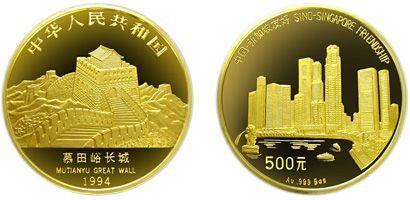 1994年中新两国友好5盎司金币有没有收藏价值   收藏价值分析