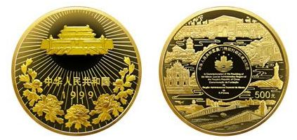 金银币跟流通纪念币都有哪些区别?