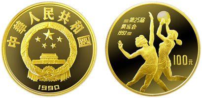 1992年第25届奥运会篮球运动员1/3盎司金币收藏价值分析