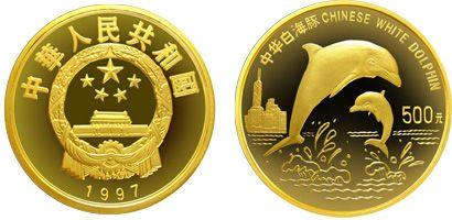 第五组珍稀动物中华白海豚5盎司金币有什么收藏吗   收藏价值分析