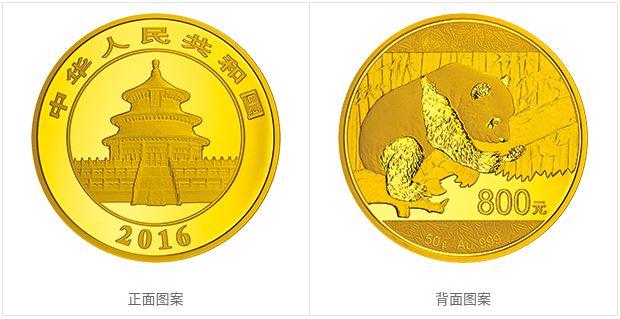 800元熊猫金币值多少钱 2016版800元熊猫金银纪念币介绍