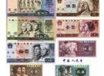 坚持第四套人民币收藏(2)