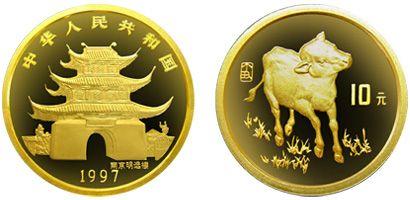 1997年生肖牛年1/10盎司金币有什么特点