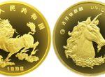 1996版1/20盎司麒麟精制金币发行有什么意义