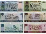 当第四套人民币天蓝是庄家造假炒作时,你是否会惊讶?(2)