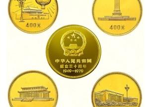 建国30周年金币有哪些特点?建国30周年金币有收藏价值吗?