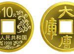 1998年大唐镇库金钱1/10盎司金币收藏价值怎么样  收藏价值分析