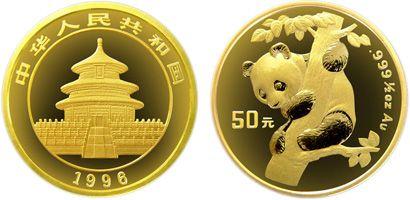 1996年版1/2盎司熊猫金币为什么值得被收藏   收藏价值高不高
