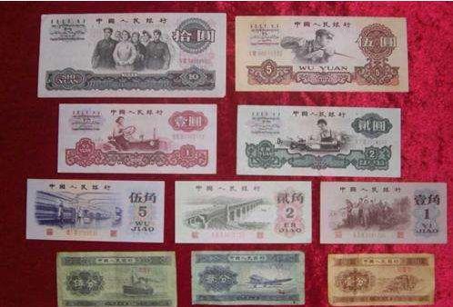 你能识别第二套人民币真伪吗?