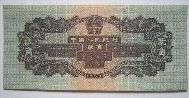 第二套人民币火车头启动