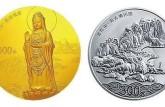 收藏纪念币有哪些小窍门?纪念币价值有多大?