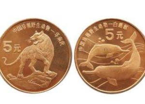 解读珍稀动物纪念币第三组的收藏价值,现在收藏珍稀动物纪念币第三组还来得及吗?