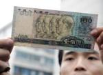 如何看待错版第四套人民币百元大钞水印头像倒置价值50万案例(1)