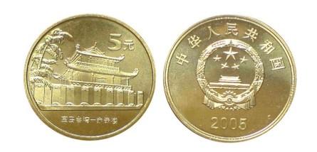 流通纪念币应该如何保存?流通纪念币有哪些保养的方法?