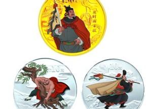 《水浒传》彩色金银币收藏介绍,《水浒传》彩色金银币值得收藏吗?