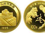 1995年中国传统文化第一组狮子舞1盎司金币未来的市场行情怎么样