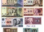 第四套人民币,为何如此汹涌?