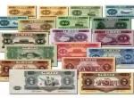 如何看待波动中的第二套人民币!