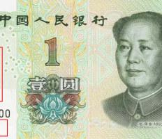 2019年一元纸币什么时候发行?一元纸币还有必要发行吗?