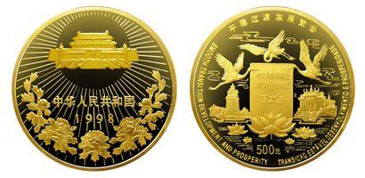 1999年澳门回归祖国第二组5盎司金币有没有收藏价值