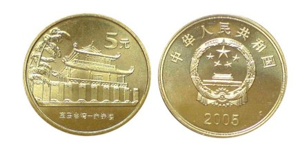 纪念币市场中有哪些增值空间大的纪念币?