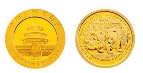 央行将发行京沪高铁开通熊猫加字金银纪念币