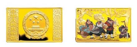 智取生辰纲5盎司彩金币收藏价值怎么样?智取生辰纲5盎司彩金币值得收藏吗?