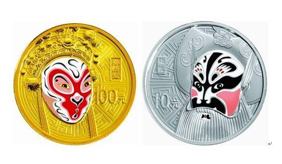 京剧脸谱第2组彩色金银纪念币的色彩意义