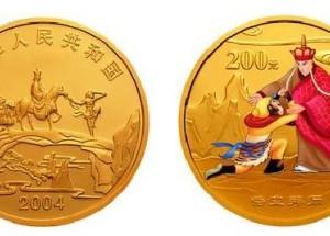 收藏纪念币收藏必须要知道的三点建议,你知道吗?