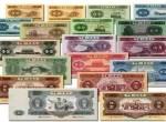 今天你认识第三套人民币了吗?(2)
