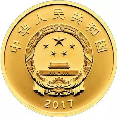 """""""一带一路""""国际合作高峰论坛金银纪念币发行有什么意义吗"""